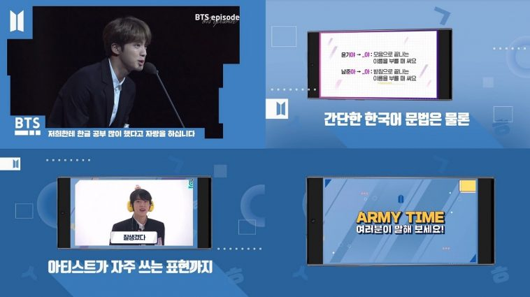 BTS Debuts Series to Help Fans Learn Korean Amid Social Distancing